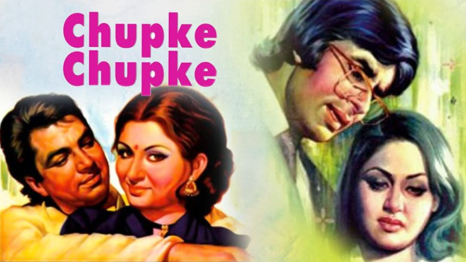 chupke chupke old bollywood must watch movies