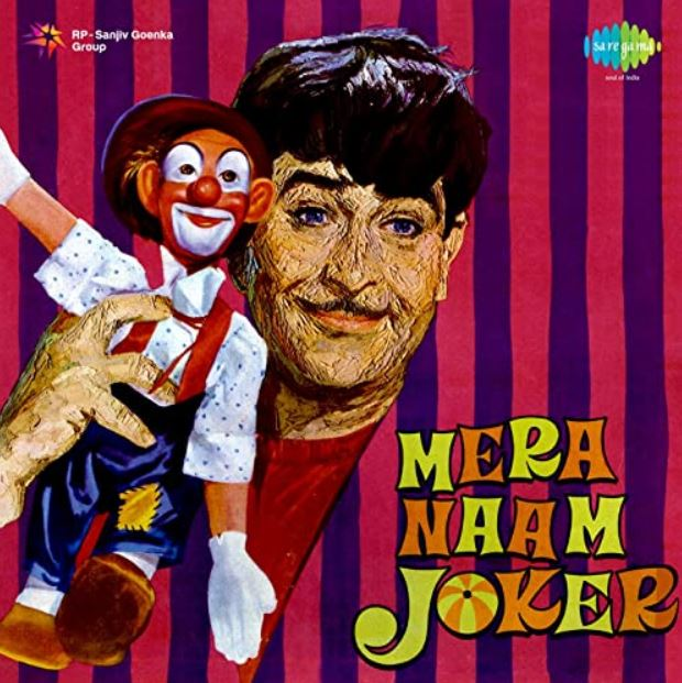 mera naam joker old bollywood must watch movies