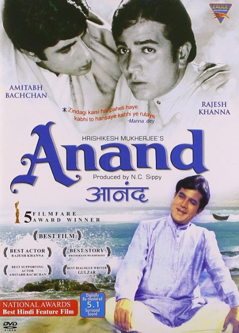 rajesh khanna anand old bollywood must watch movies