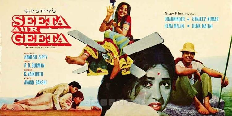 Quarantine- must watch seeta aur geeta