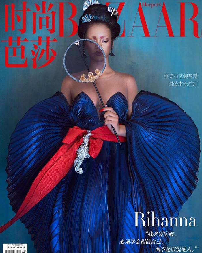 Cultural Appropriation in fashion Rihanna on the cover of Harper's Bazaar China Magazine 2019