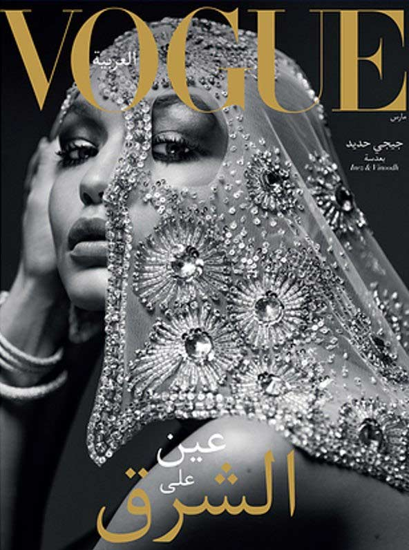 Cultural Appropriation in fashion Gigi Hadid on the cover page of Vogue Arabia 2017