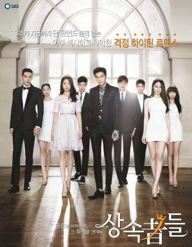 the-heirs-kdrama-poster