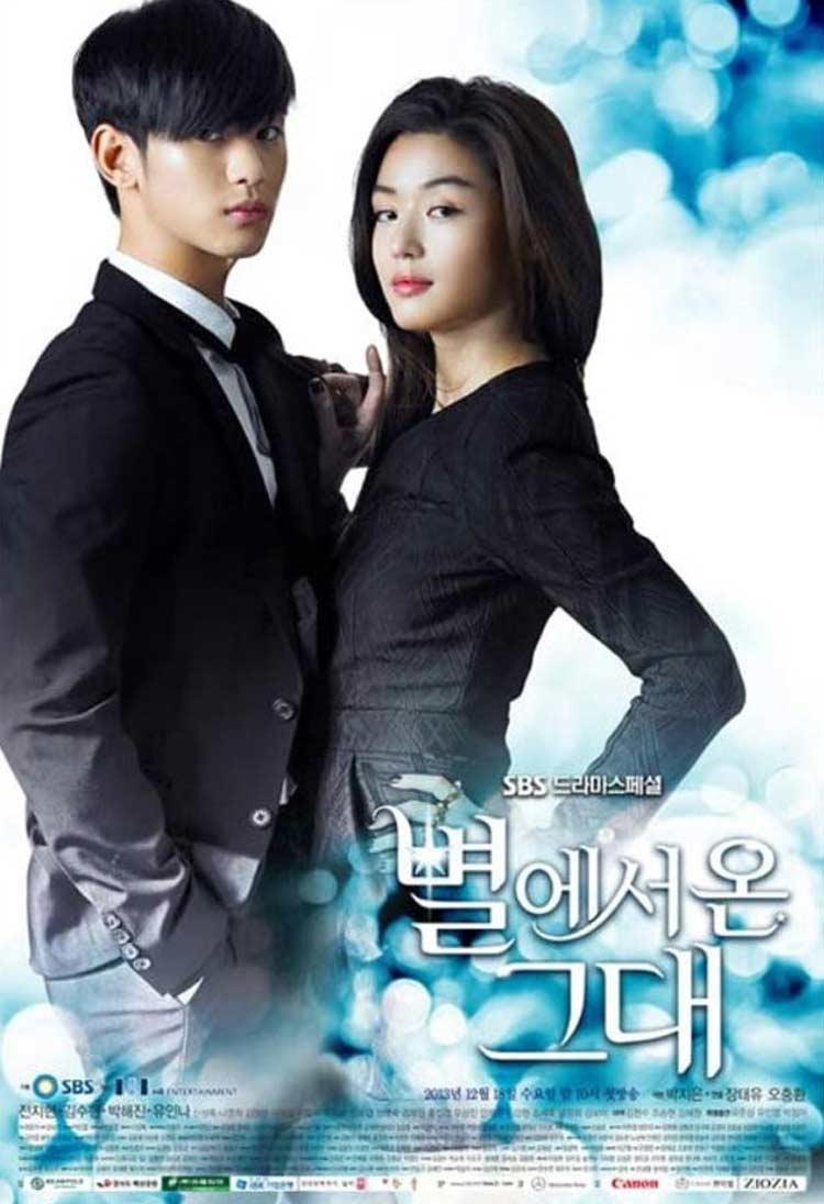 my-love-from-another-star-kdrama-poster